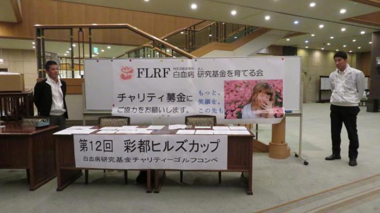 白血病 治る: NPO法人白血病研究基金を育てる会|Friends Of Leukemia Research Fund